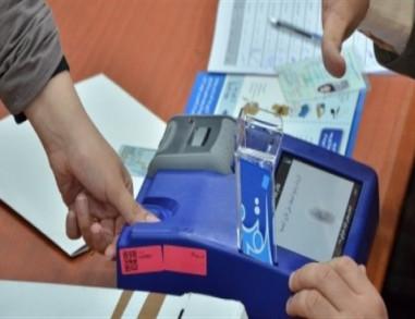 ملايين البطاقات الانتخابية لم تسلم حتى الان والمفوضية استلمت ثلاثة ملايين من اصل 380 مليون