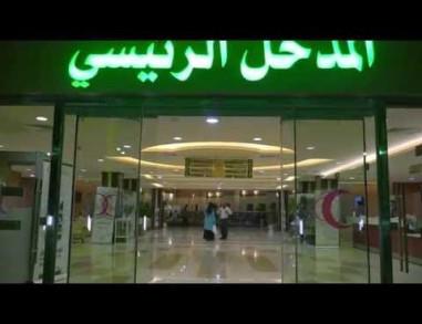 كربلاء:مستشفى الكفيل يقدم خدماته لـ(1600) مصاباً بالتظاهرات