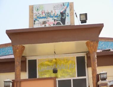 بالصور:أوضاع مأساوية يعيشها نزلاء دار المسنين في محافظة الديوانية ومسؤول بالدار يصف الوضع بالكارثي