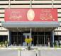 اللجنة المالية النيابية تطلب قاعدة بيانات عقارات الدولة
