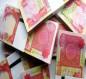 الرشيد يعلن عن قروض تصل الى ٤٠ مليون دينار