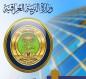 توجيه جديد من وزير التربية بشان طلاب السادس الابتدائي والثالث المتوسط