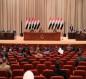 مجلس النواب يُؤجل انعقاد جلسته نصف ساعة
