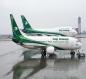 """سلطة الطيران المدني تدرس إعادة طائرات """"ماكس B737"""" إلى الأجواء العراقية"""