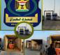 العراق يستقبل اول شحنة تجارية سعودية عبر منفذ عرعر