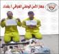 """""""بمبكشن وحشيشة"""".. الأمن الوطني """"يصطاد"""" عصابة مختصة بتجارة المخدرات في بغداد"""