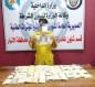 القبض على متهم بحوزته 50 الف حبة مخدرة في الانبار