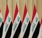 العراق يجمد مستحقات إقليم كردستان لحين التوصل لاتفاق نفطي