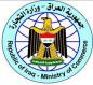 التجارة تعتزم إقامة معرض «صنع في العراق»