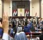 بالوثيقة .. جدول اعمال مجلس النواب لجلسة الخميس المقبل