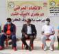 العاب القوى العراقية تمنع فضائية دجلة من تغطية منافساتها ونشاطات الاتحاد..تعرف على الاسباب