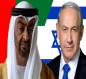 الإمارات توافق على إنشاء سفارة لها في تل أبيب