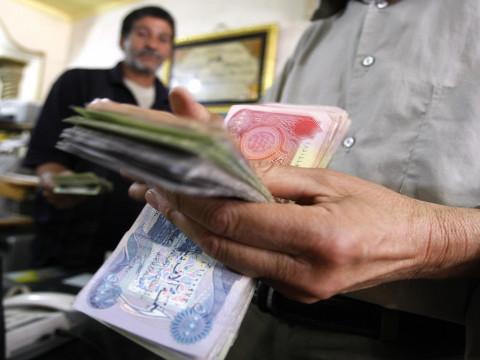 اسعار صرف الدولار امام الدينار العراقي في الاسواق الحلية