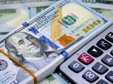 اسعار صرف الدولار الامريكي امام الدينار العراقي