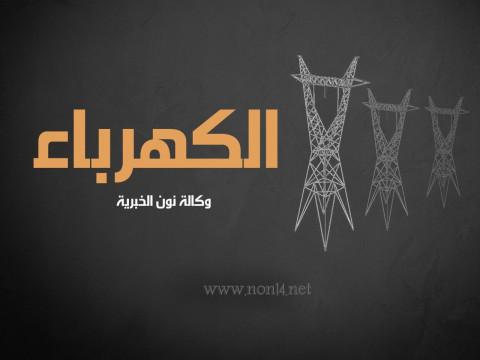 الكهرباء تكشف عن سبب قطع الطاقة في وسط وجنوب العراق