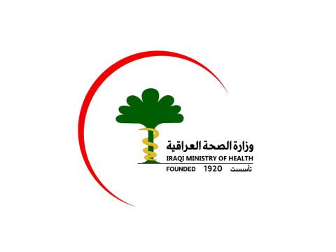 """الصحة تؤكد: العراق خال من اي اصابة بـ""""سلالة كورونا الجديدة"""""""