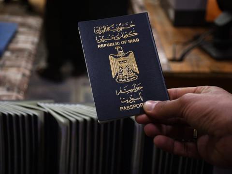 الداخلية تحدد موعد المباشرة بإصدار الجواز الإلكتروني