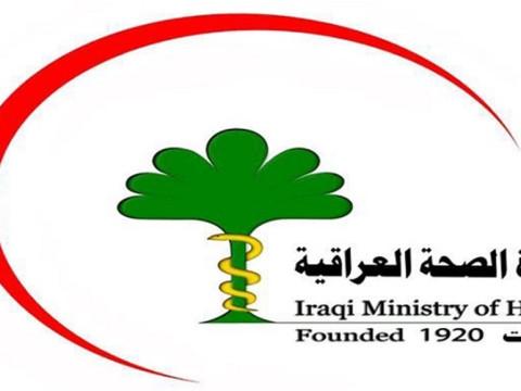 وزارة الصحة  تنفي ما أشيع مؤخراً عن رفع حظر التجوال وعودة الحياة إلى طبيعتها