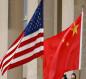 الصين لأمريكا: لا نخشى أي عقوبات