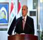 وزير الخارجية يتوجه إلى البحرين للمشاركة في منتدى حوار المنامة