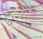 نائب: جهات دولية اقترحت سعرين لصرف الدولار أمام الحكومة