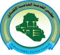 مجلس الخدمة الاتحادي يحدد الآلية المتبعة بشأن التعيينات