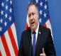 بومبيو: مستعدون لبدء التفاوض مع إيران
