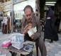 تقرير:العراقيون يخزنون 28 مليار دولار في منازلهم: أزمة ثقة في المصارف