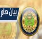 وزارة التربية :امتحانات نصف السنة ستجري حضورياً