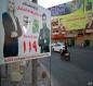 """الدفاع المدني العراقي يكشف خططه لحماية صناديق الاقتراع من """"الحرق والتزوير"""""""
