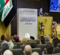 السيد الصافي: فتوى المرجع السيستاني منعت وصول الإرهاب إلى البلدان الأُخَر (صور)