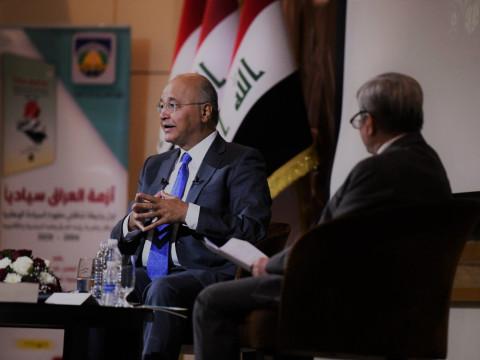 الرئيس صالح: فتوى الجهاد الكفائي انقذت العراق ونحن بحاجة الى التوقف عندها ودراستها