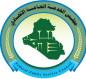 مجلس الخدمة يعلن شمول شريحة جديدة بالتقديم على التعيين